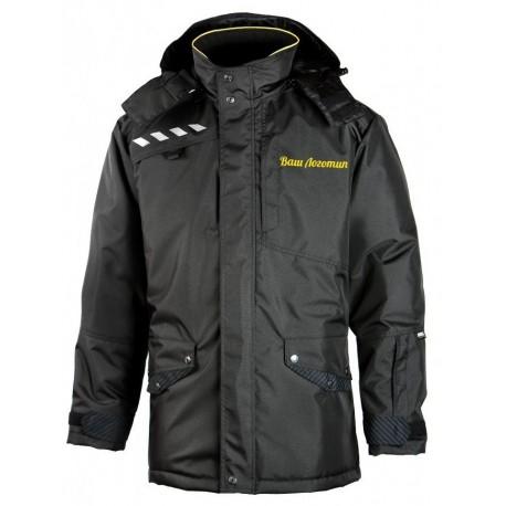 Зимняя рабочая куртка Dimex 696 для ИТР