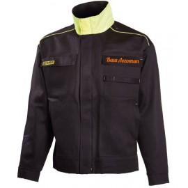 Рабочая огнезащитная куртка сварщика Dimex 644