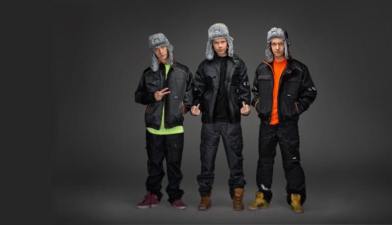 Зимняя рабочая одежда Dimex